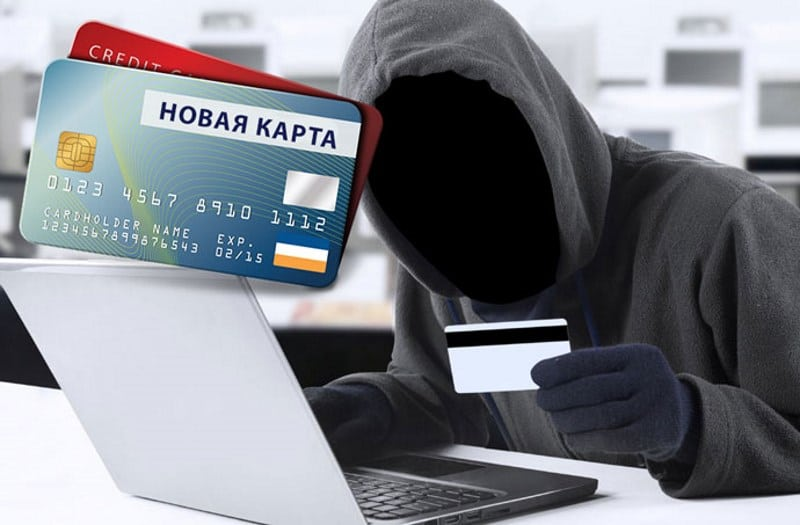 Как мошенники снимают деньги с банковской карты без ПИН-кода