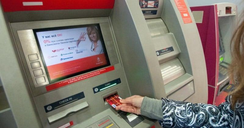 перевести деньги с Альфа-Банка на Сбербанк