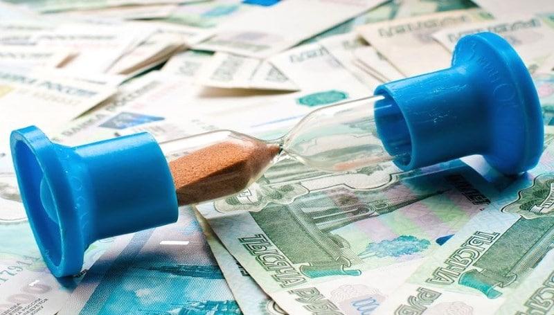 как узнать в каких банках открыты счета у юридического лица