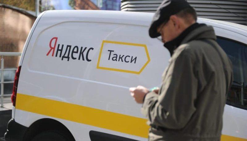 вывод денег с Яндекс Такси на карту Сбербанка