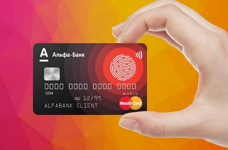 комиссия за снятие наличных с карты Альфа-Банка в Сбербанке