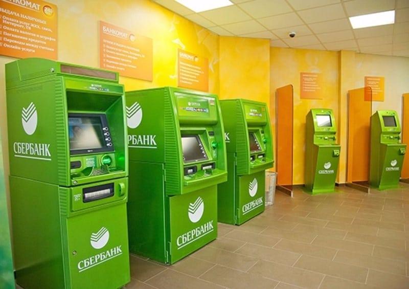 снятие наличных с карты Альфа-Банка в банкомате Сбербанка