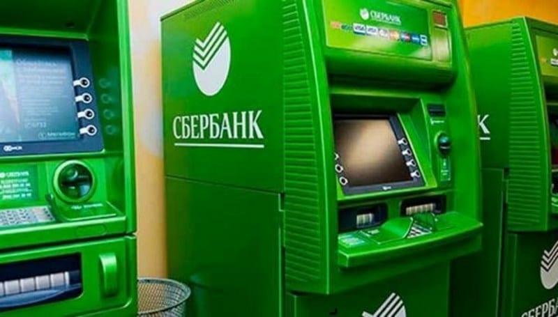 можно ли снять деньги с карты ВТБ в банкомате Сбербанка