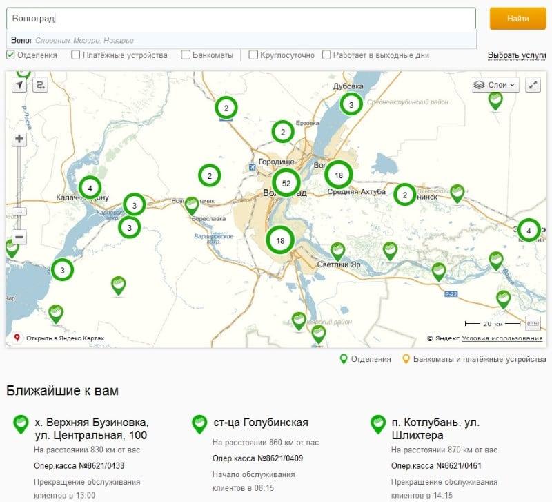 снятие наличных с карты ВТБ в банкомате Сбербанка