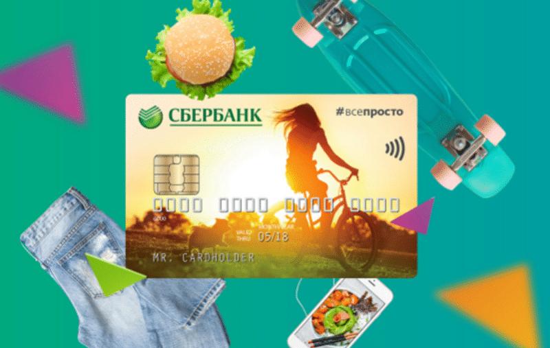 отправить заявку на кредит во все банки