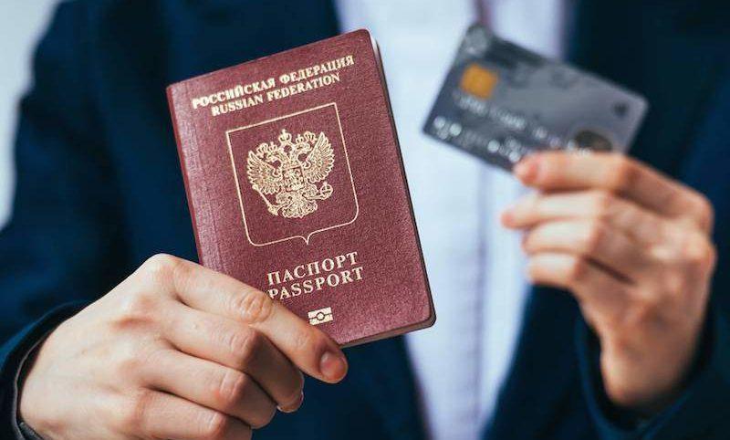 Изображение - Заканчивается срок действия кредитной карты srok-dejstvija-kreditnoj-karty1-e1548755701383