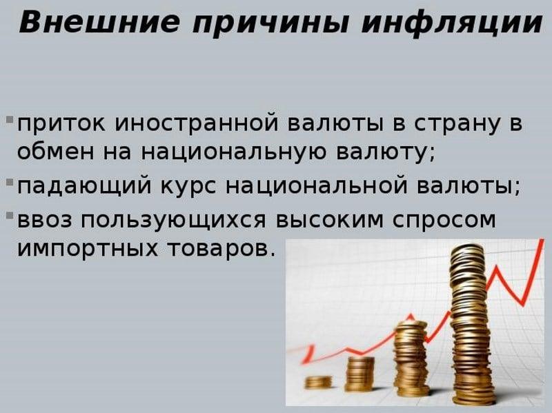 стоит ли брать евро и доллары