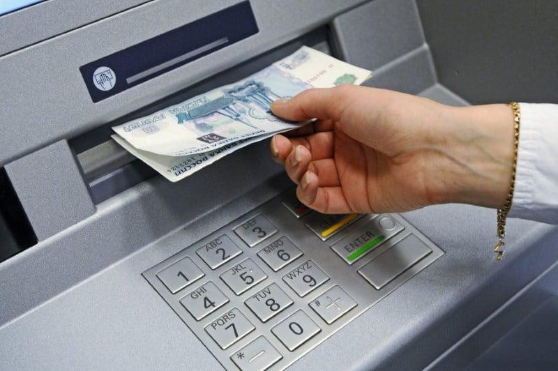 уникальный номер платежа СУИП Сбербанк что это