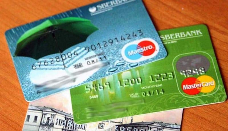 Изображение - Как подключить овердрафт в сбербанке chto-takoe-overdraft-po-karte-sberbanka-1
