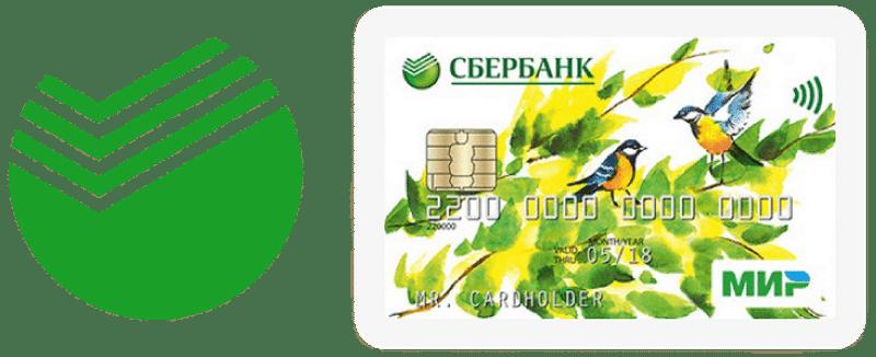 Какого числа переводят пенсию на карту сбербанка в челябинске