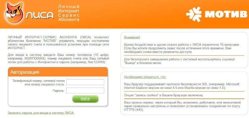 Изображение - Перевод денег с мотива на мотив kak-perevesti-dengi-s-motiva-na-motiv-3