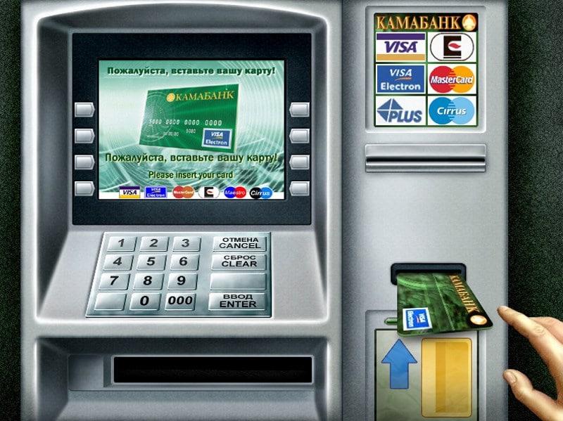 как правильно вставить карту в банкомат Сбербанка