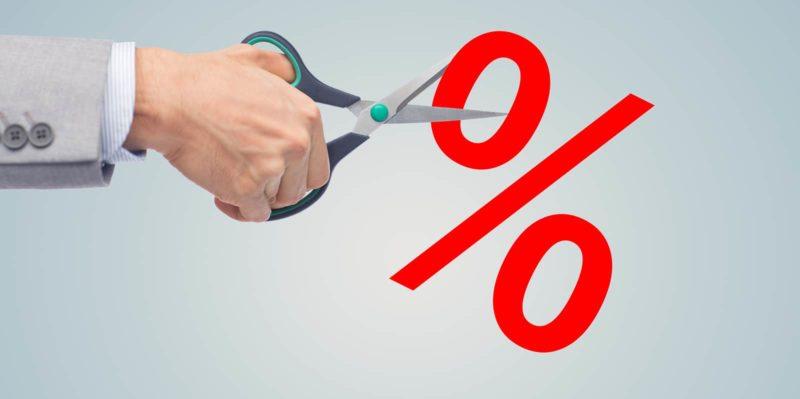 снижение процентной ставки по кредиту