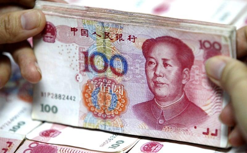 купить юани в Сбербанке