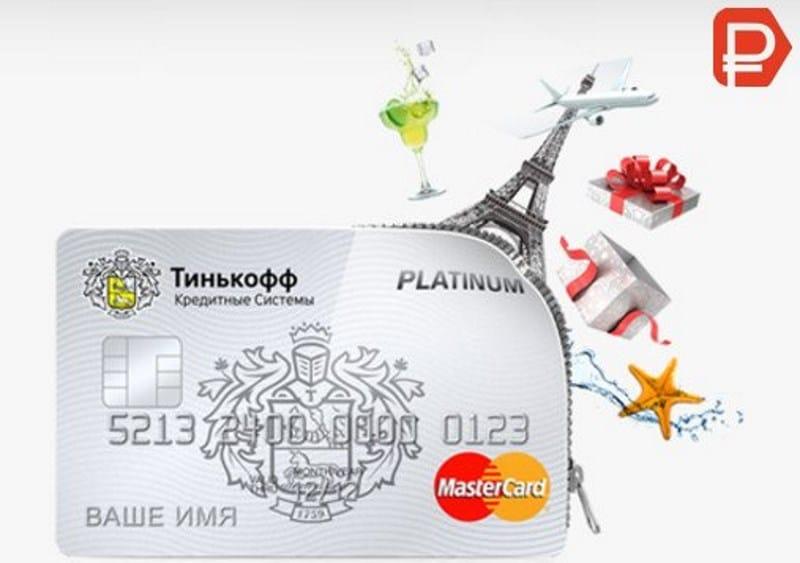 Перевыпуск карты Тинькофф Black или Platinum — дебетовой, кредитной, плановый, сколько стоит