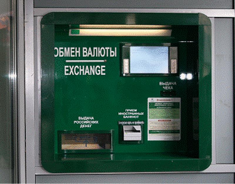принимает ли банкомат Сбербанка доллары