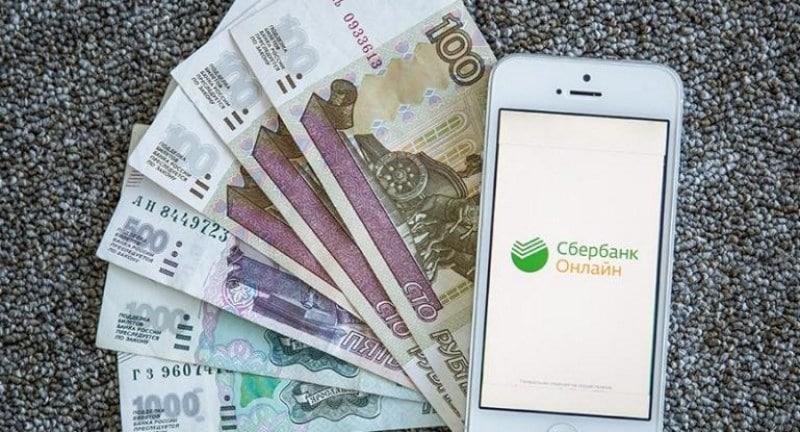 Изображение - Сколько стоит обслуживание и подключение сервиса сбербанк онлайн skolko-stoit-usluga-sberbank-onlajn-1