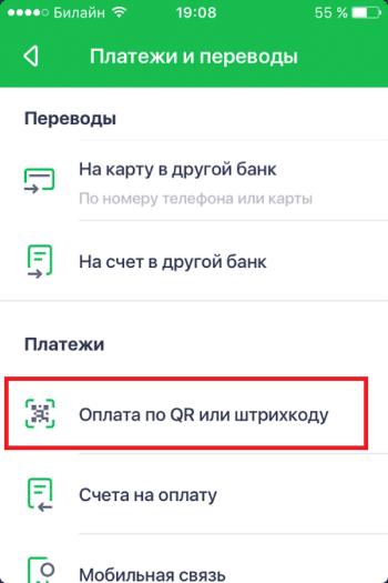 http://nalog.ru/