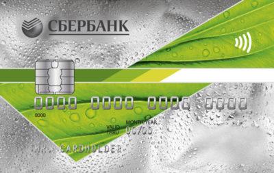 как действует кредитная карта Сбербанка