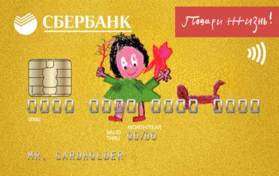 принцип работы кредитной карты Сбербанка