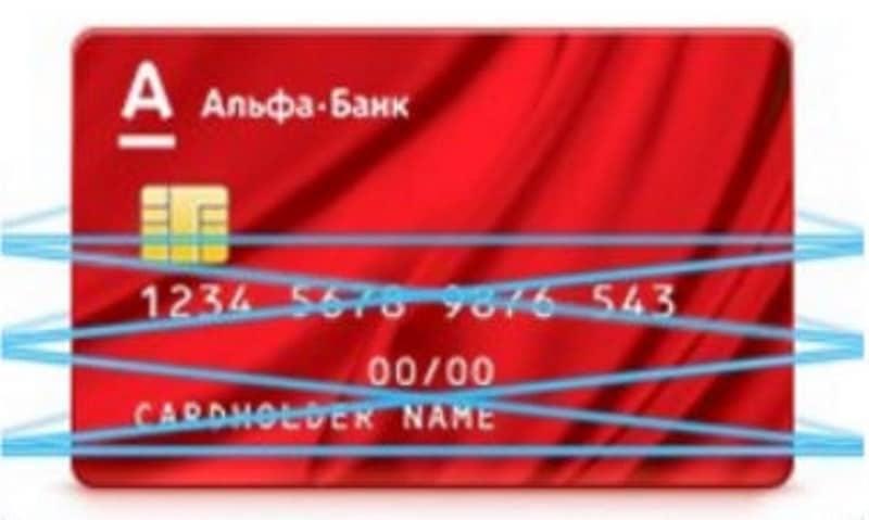 как заблокировать карту Альфа-Банка