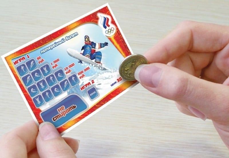 моментальная лотерея как бизнес