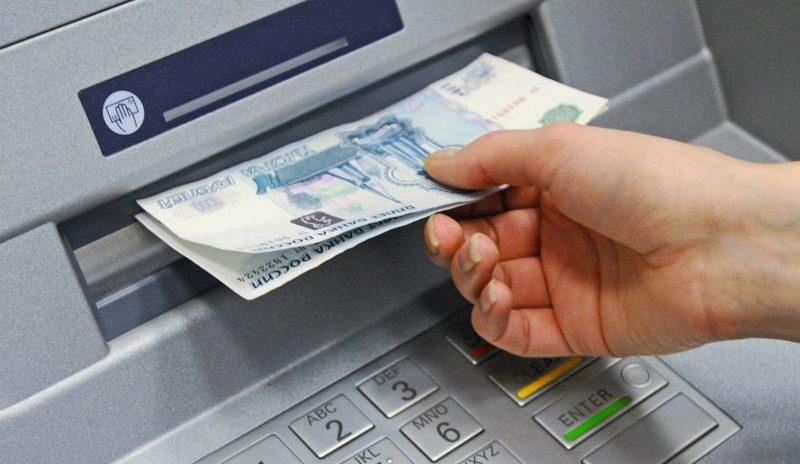 можно ли снять деньги с карты Россельхозбанка в банкомате Сбербанка