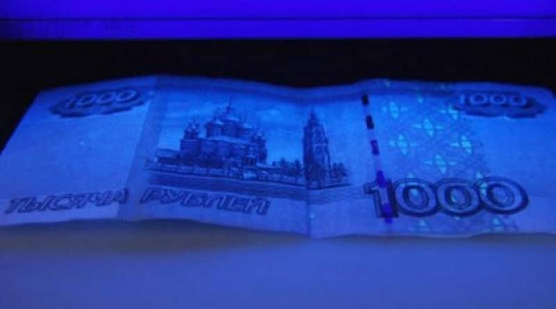 банкомат отказался принимать 5 000