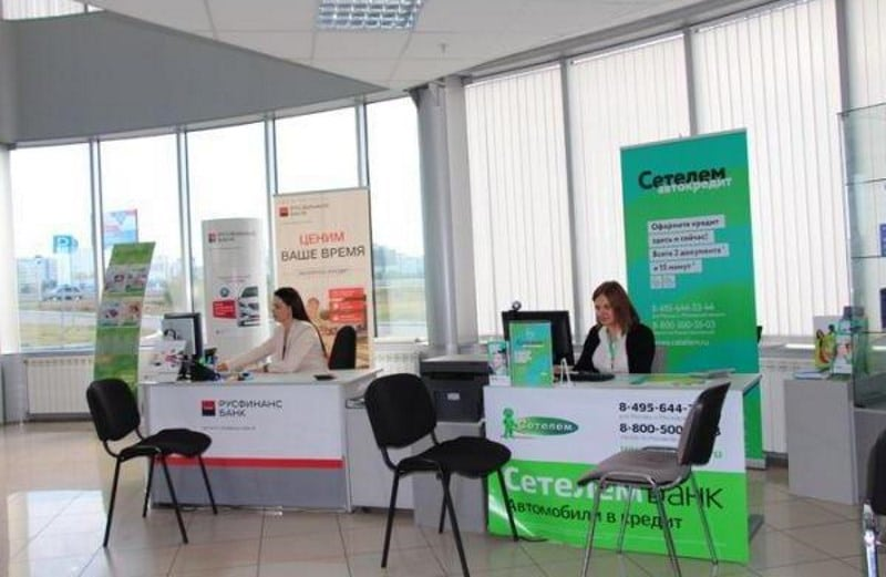Сетелем банк дочерний банк Сбербанка России