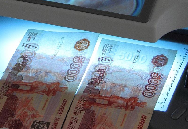 сколько стоит проверка денег в Сбербанке
