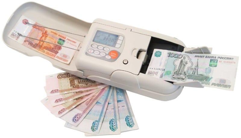 услуга проверки денег в Сбербанке