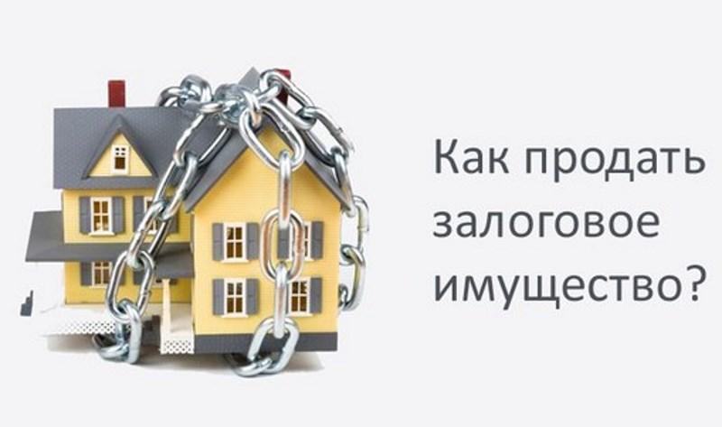 Альфа банк продажа залоговых автомобилей лада автосалон москва цена фото