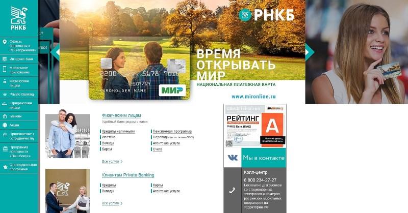 банкоматы Альфа-Банка в Крыму