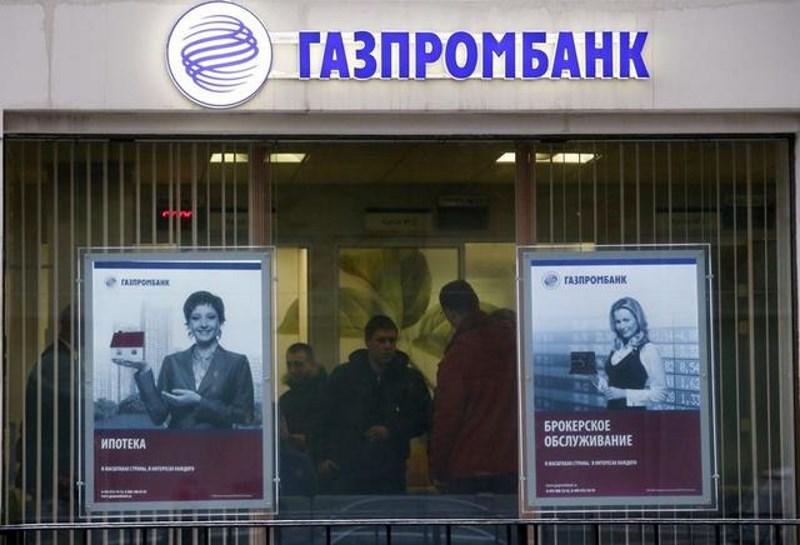 брокерское обслуживание Газпромбанка