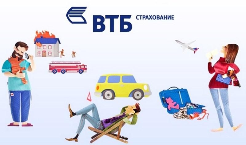 финансовый резерв Лайф от ВТБ 24 как вернуть страховку