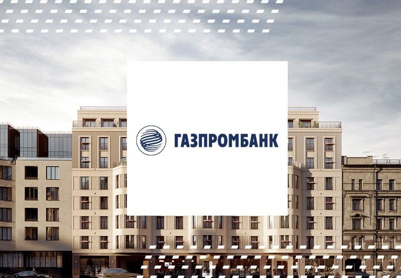 Газпромбанк аккредитованные оценочные компании