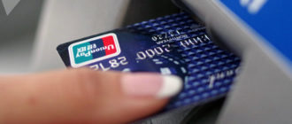 Union pay card Газпромбанк
