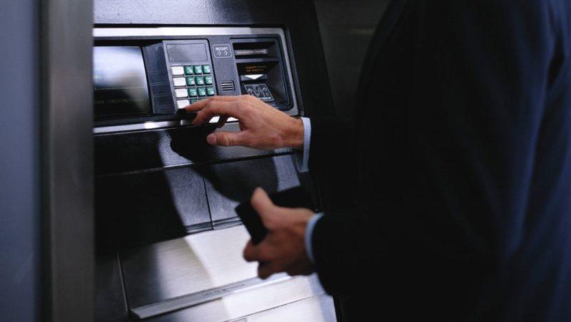 Газпромбанк снятие наличных без комиссии в других банкоматах