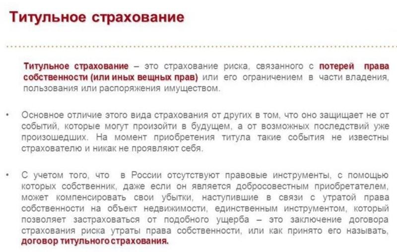 страхование жизни Газпромбанк