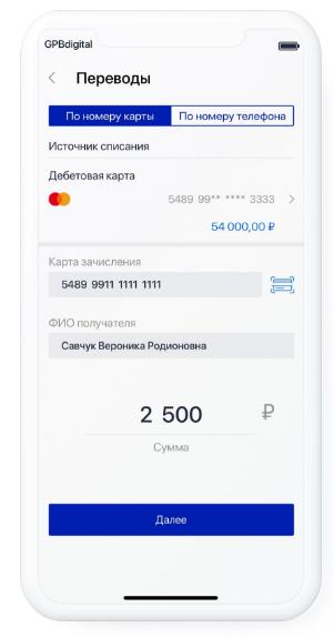 перевод с Газпромбанка на Газпромбанк