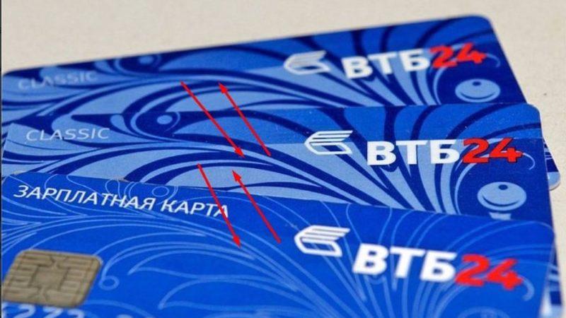 как узнать номер счета карты ВТБ 24 по номеру карты