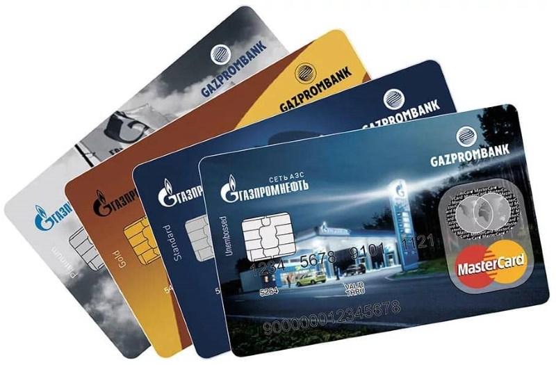 банковская карта Газпромнефть