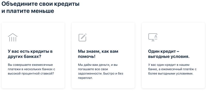 Сайт окб кредитная история бесплатно