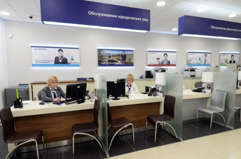 условия накопительного счета Газпромбанка