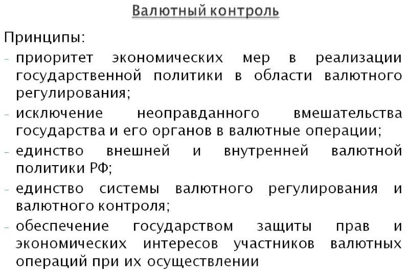 преимущества РКО в Газпромбанке