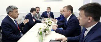 руководство Газпромбанка