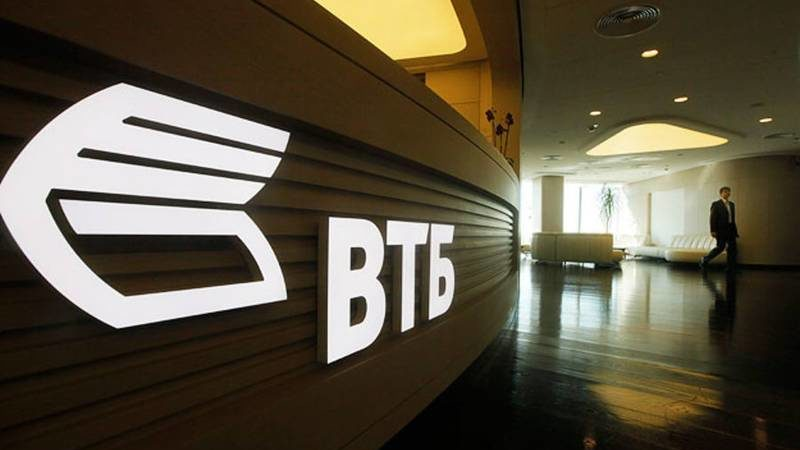 рейтинг банка ВТБ