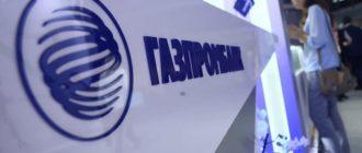 рейтинг надежности Газпромбанка
