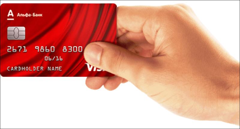 Как узнать сумму кредита в мтс