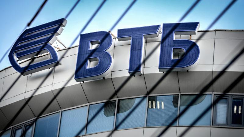 банк ВТБ государственный или коммерческий